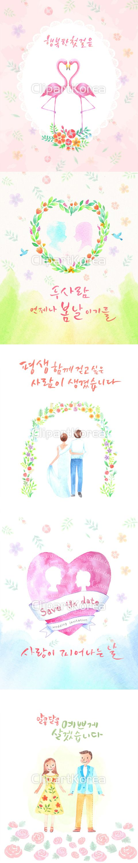 Wedding decorations clipart  Illustration attempt   Silver Stallus Logous and Illustrations