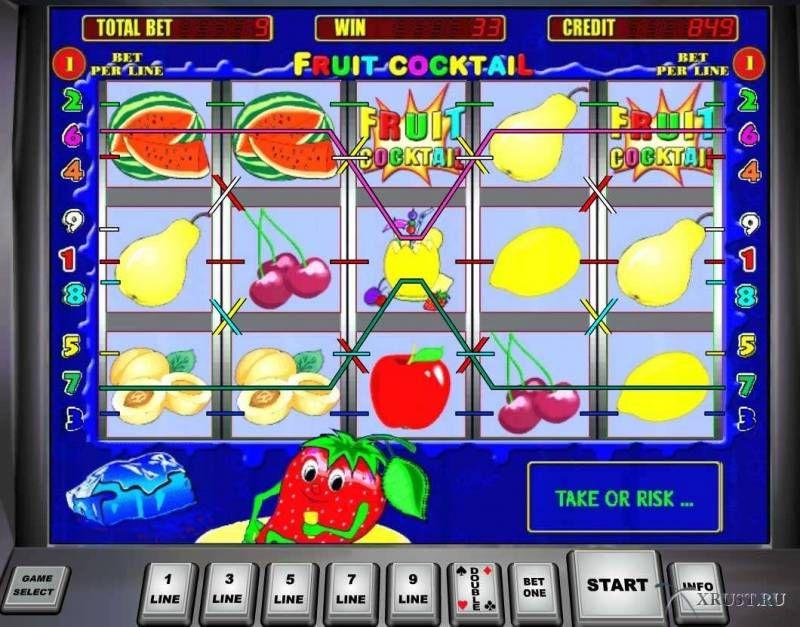 Игровые автоматы и интернете где находится казино в приморье 2015