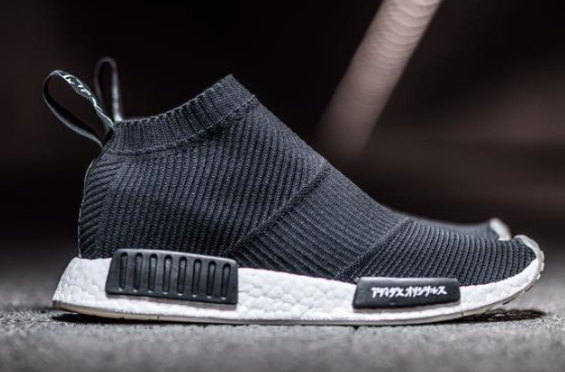 http://SneakersCartel.com Japanese Handwriting Appears On This MIKITYPE x  adidas NMD