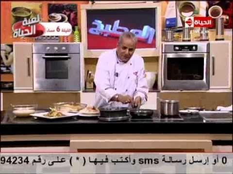 الكريم كراميل شيف يسري المطبخ Middle Eastern Recipes Eastern Cuisine Middle Eastern