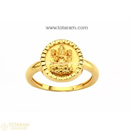 22K Gold Balaji Ring for Men With Cz GR3692 Indian Jewelry