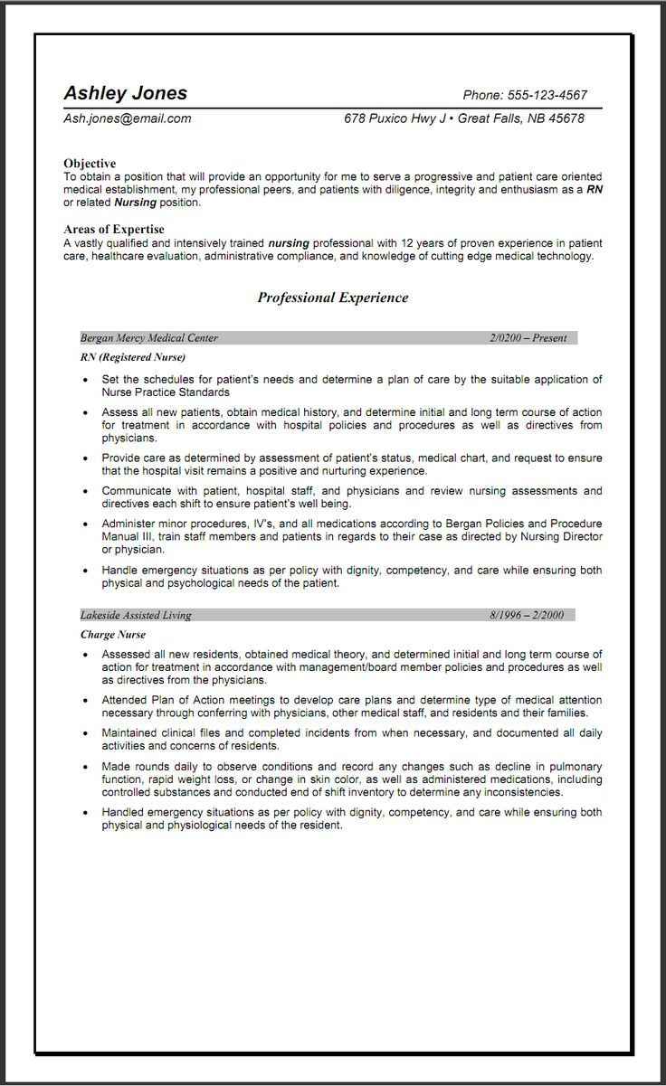 Best Resume Objective Sample Ideas Only Pinterest Good Experienced  Nursing Resume Objectives