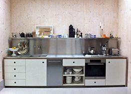 i suspect an Ikea Udden hack in 2020 | Ikea hack küche, Ikea ...