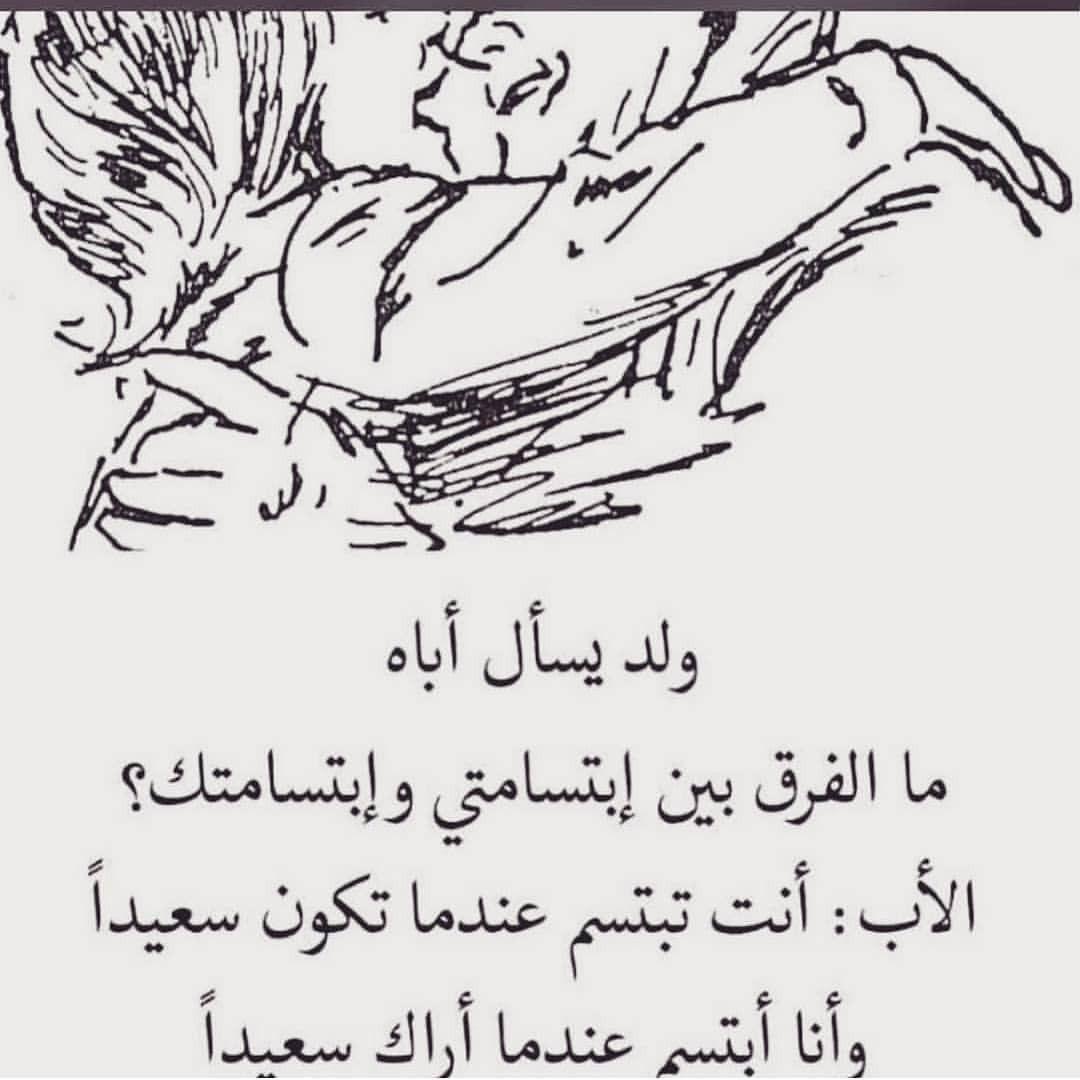 ابي اأنـت هنـآ فـي مگـآن اأعمـق مـــ ن روحـي فـي مگـان لآيـزورهﮧ اأنسـآن ۈ لا نسيـآن Art Qoutes Arabic