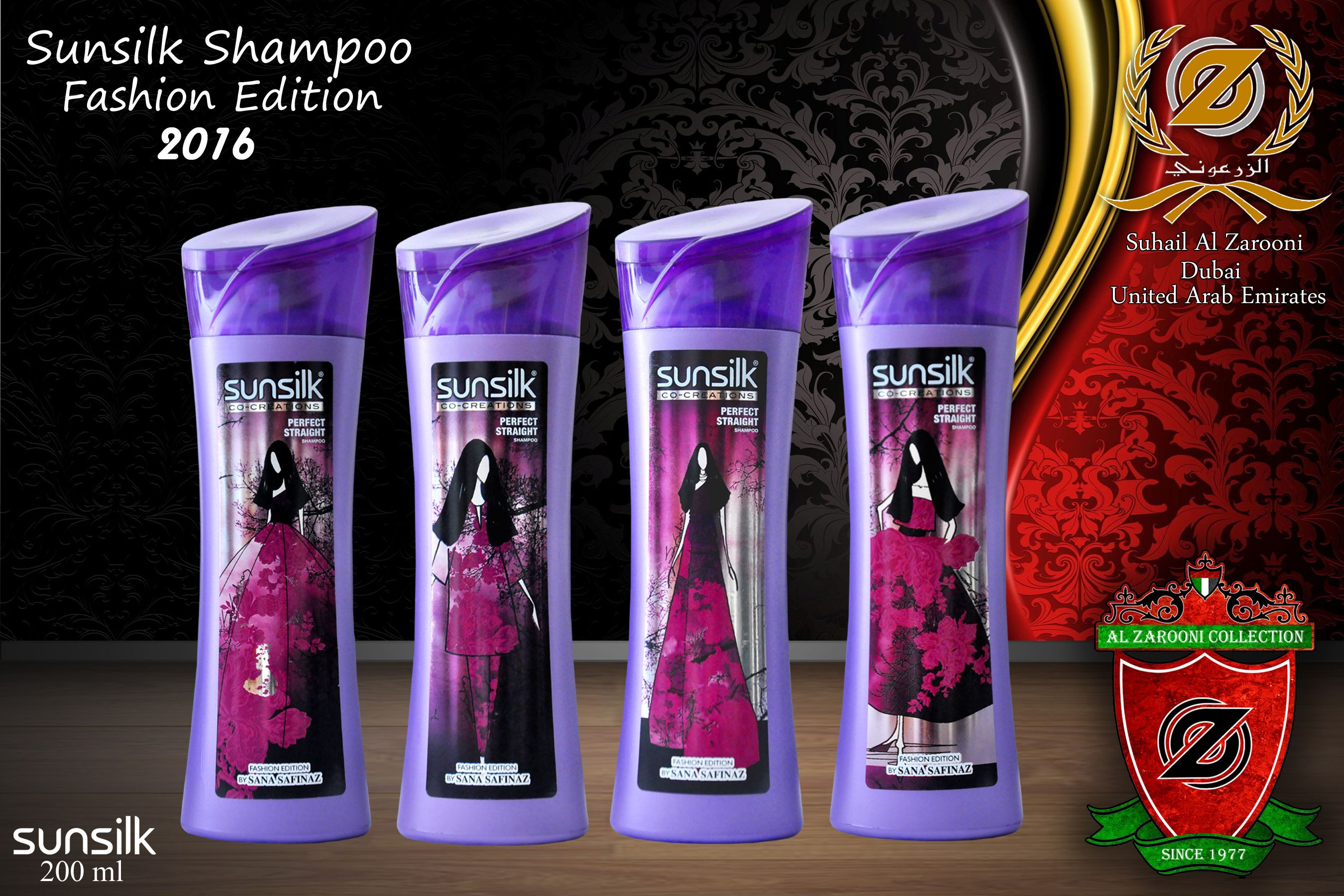 Sunsilk Shampoo Unilever Brand Hair Care Perfect Straight