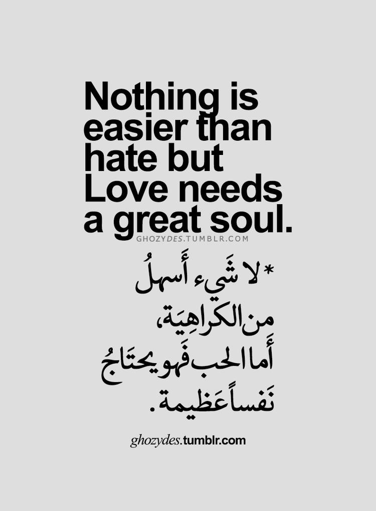 Love Trumps Hate Quotes Arabic Quotes English Quotes Arabic