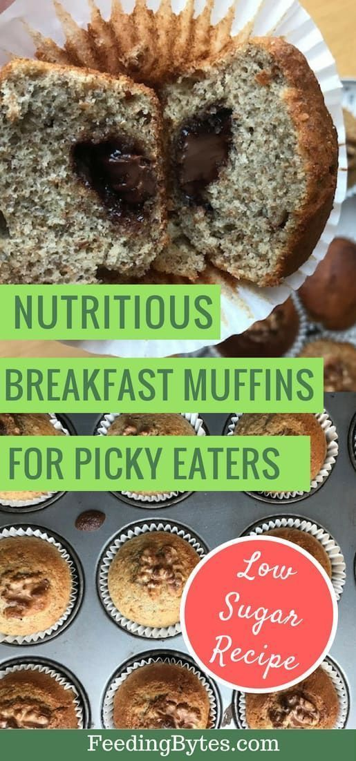 Picky eater breakfast idea  These nutritious high fiber low sugar breakfast muffins make a healthy breakfast idea for toddlers kids and picky eaters alike This breakfast...
