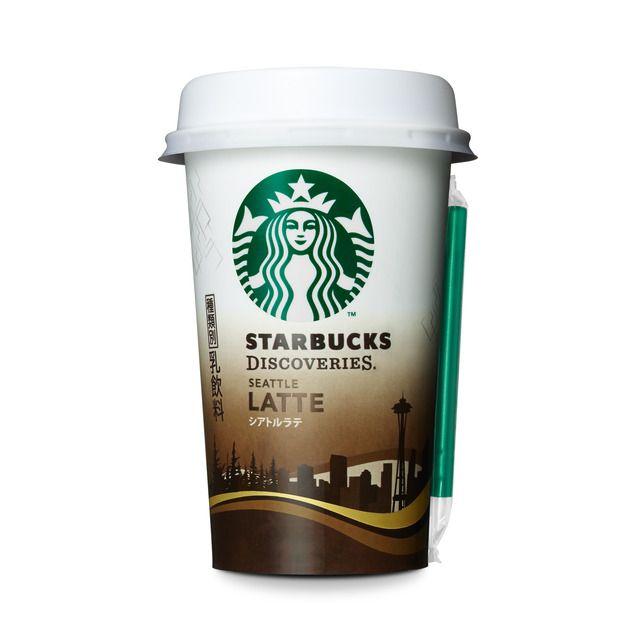 スーパー コンビニ 百貨店 スターバックス コーヒー ジャパン スターバックス スターバックスコーヒージャパン コーヒー