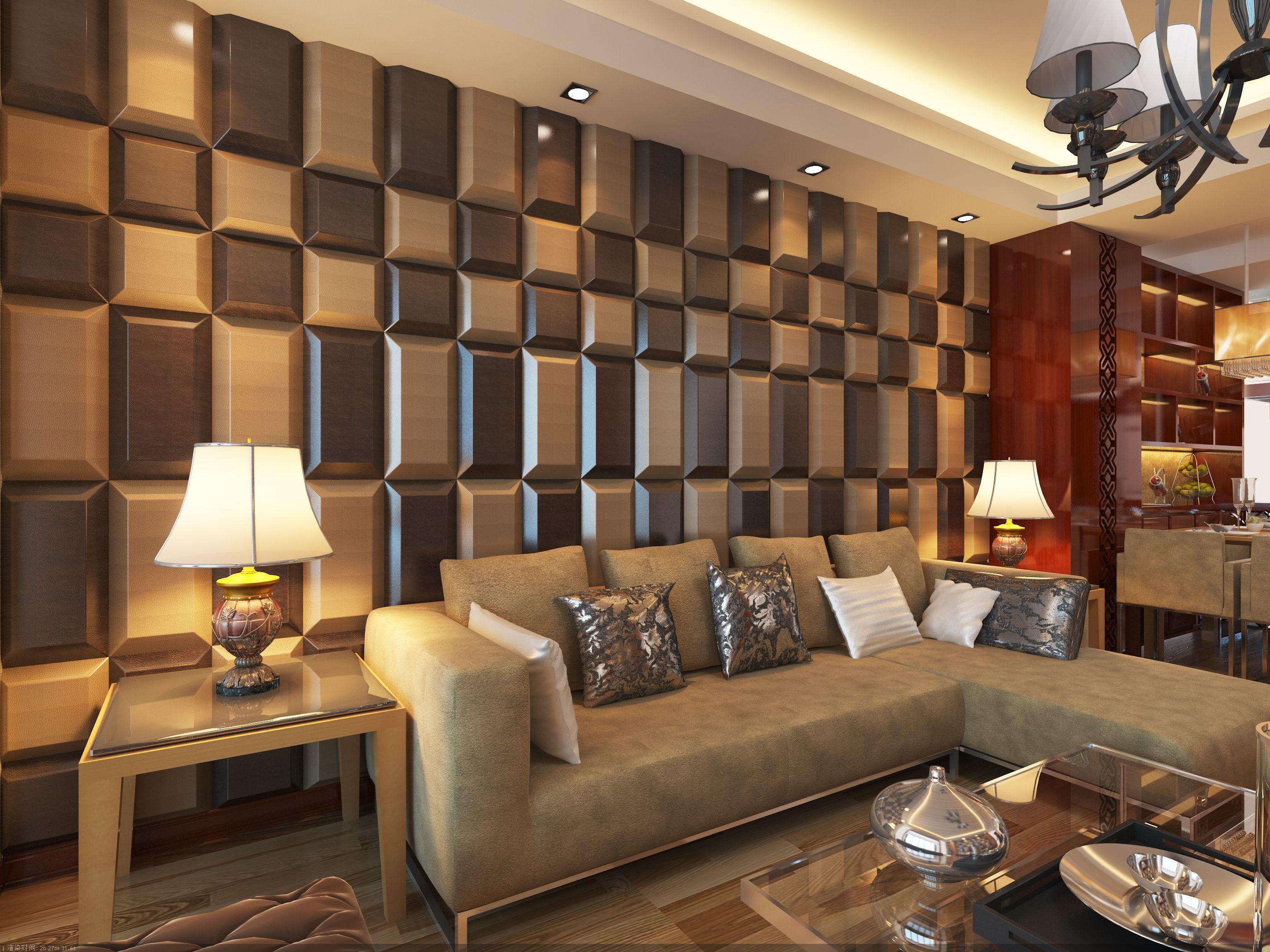 Kajaria Wall Tiles Design For Living Room
