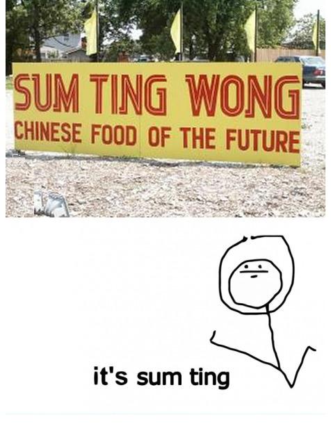 Sum Ting