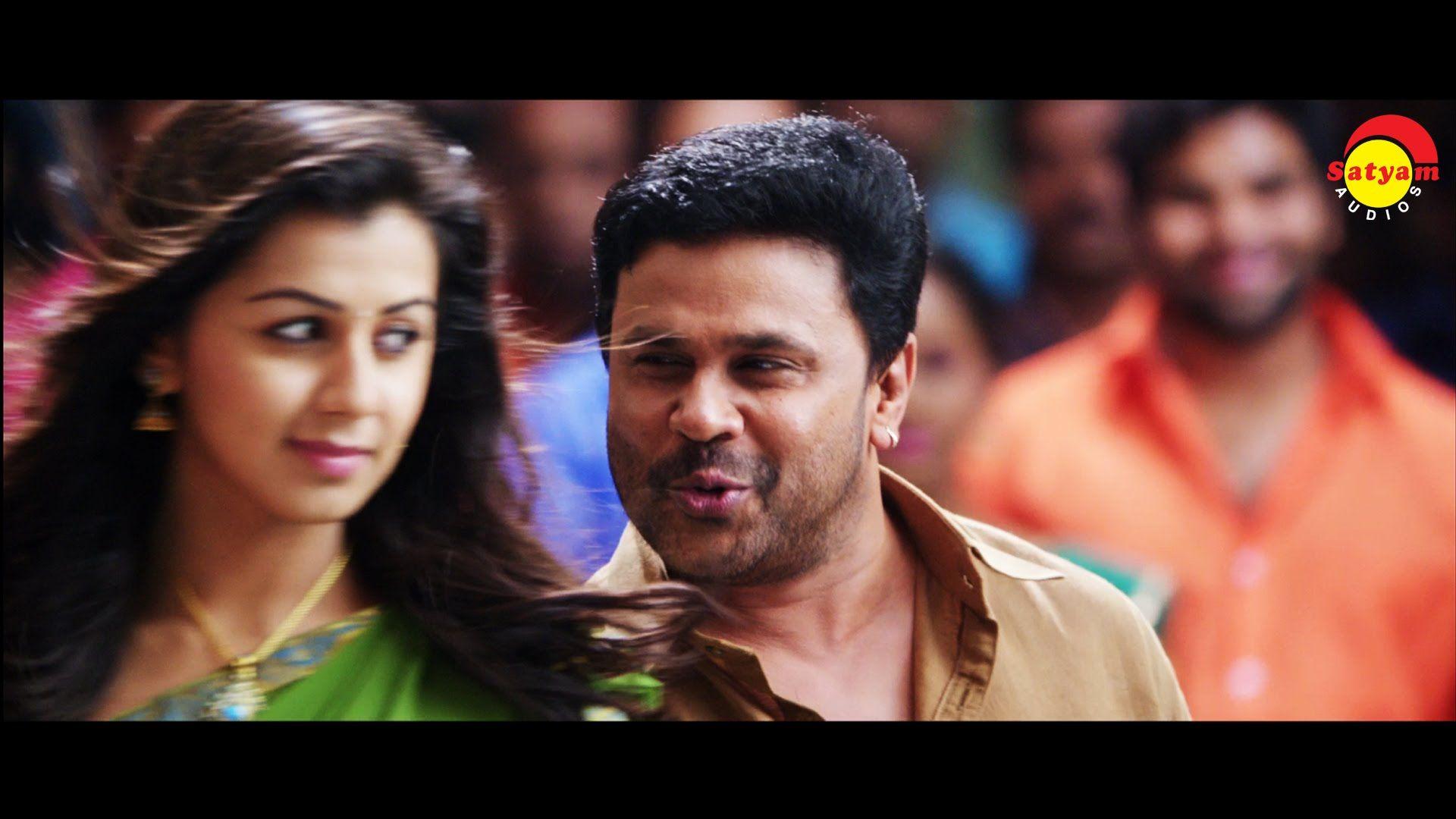 Ezhazhakulla Ivan Maryadaraman Malayalam Movie Ivan