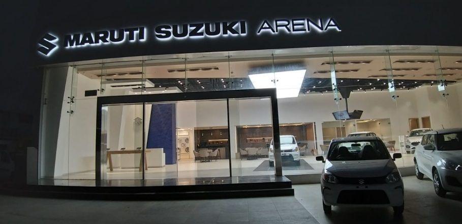 Find Best Maruti Showroom Near Me Suzuki Suzuki Cars Maruti Suzuki Cars