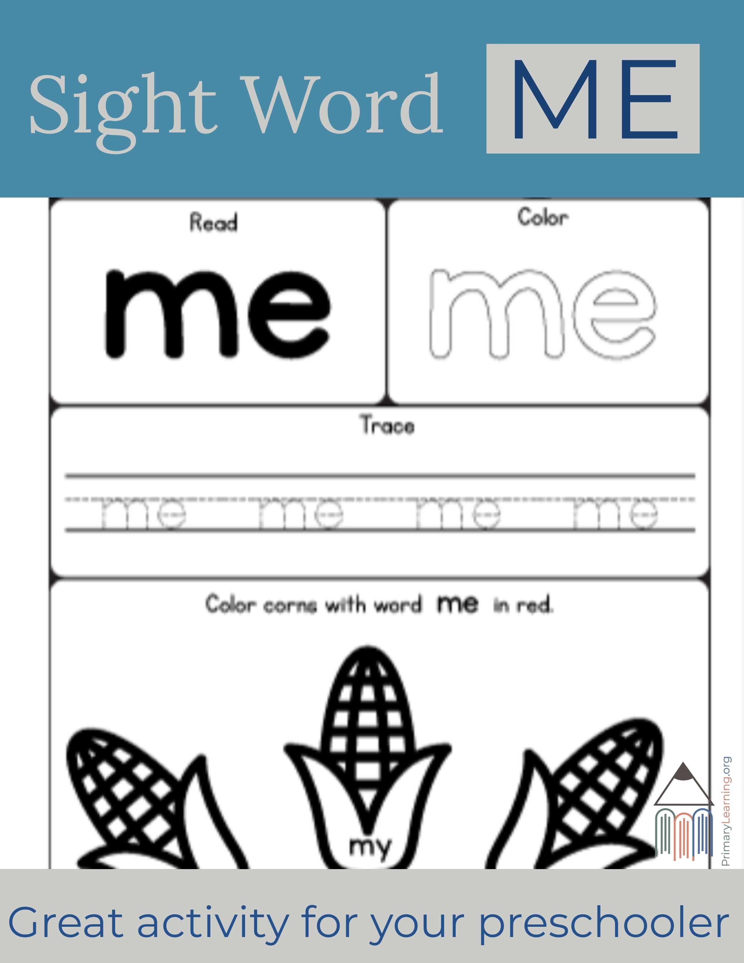 Sight Word Me Worksheet