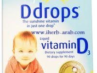 فيتامين دي D3 للأطفال يحتوي على 90 قطرة Dietary Vitamins Dietary Supplements