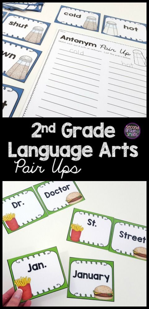2nd Grade Language Arts Pair Ups ELA Match Ups