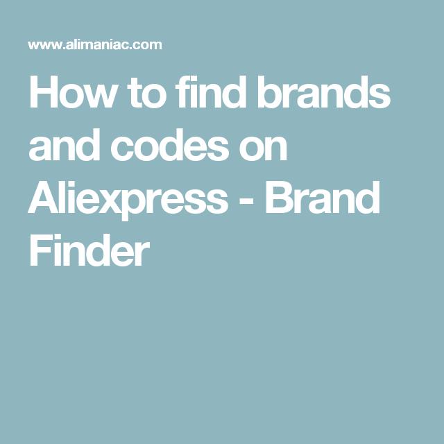 Aliexpress brand codes