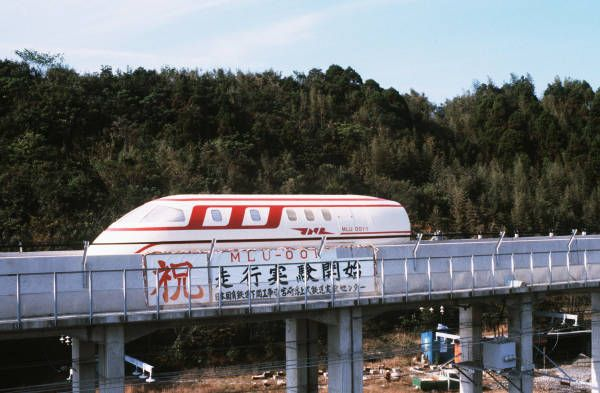 Maglev mlu001 started to test in 1980's