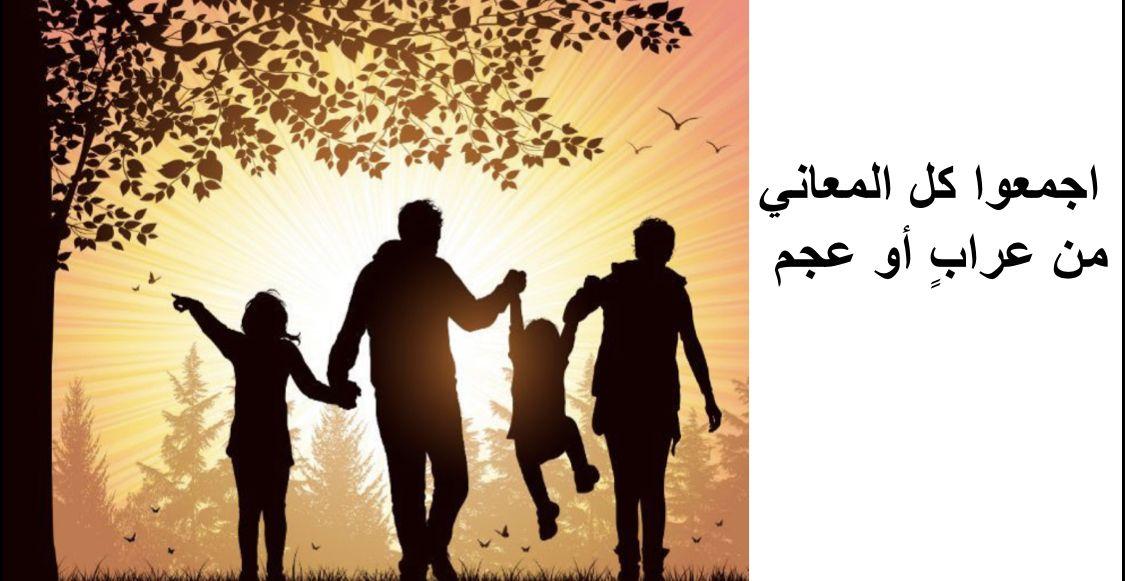 فضل الوالدين Parents Sillouette الام الاب الوالدين Home Decor Decals Poster Home Decor