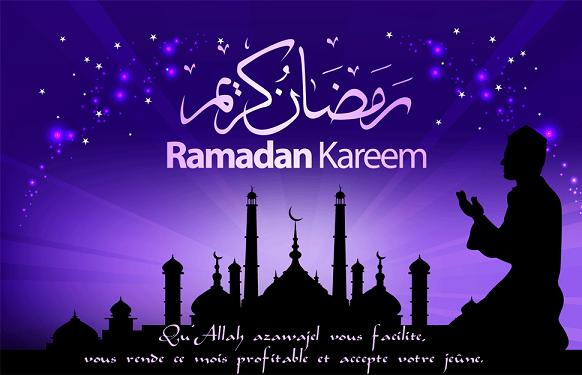 صور عن رمضان Ramadan Kareem Vector Ramadan Images Ramadan Kareem