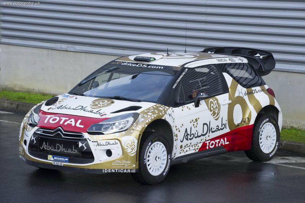 Citroеn DS 3 WRC: новая расскраска   Гоночный автомобиль ...