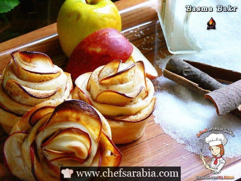 وردات التفاح بالقرفة Food Fruit Peach