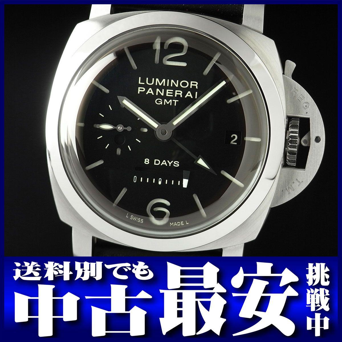 パネライ『ルミノール1950 8デイズ GMT』PAM00233 メンズ J品番'07年製 SS/革 6ヶ月保証【高画質】【中古】b05w/10k/h12AB【楽天市場】