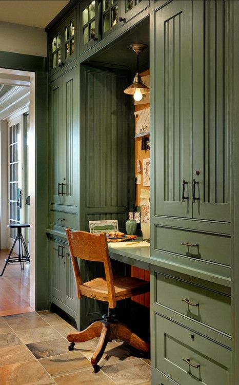 Home Decor Free E-book   pinterestperfectiongr8