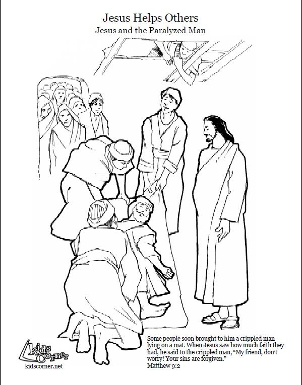 404 Page Not Found Bible Coloring Pages Bible Activities For