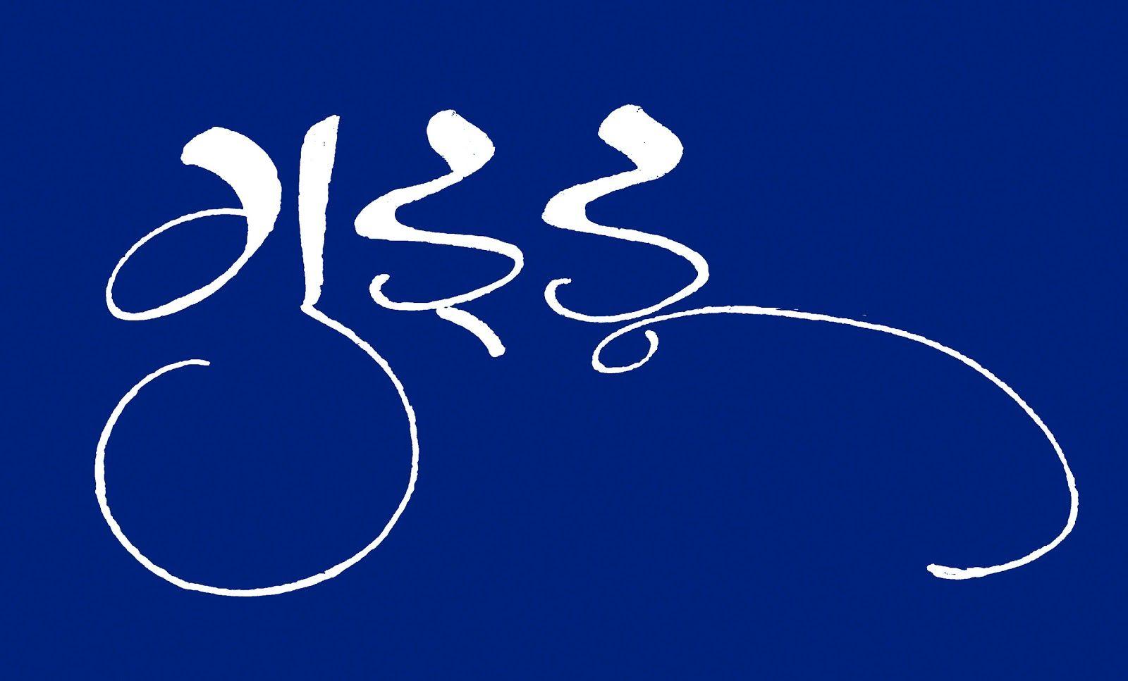 Beautiful Wallpaper Name Rahul - 07fa22db4d3376cadf5ec17aff66cff5  Image_24513.jpg