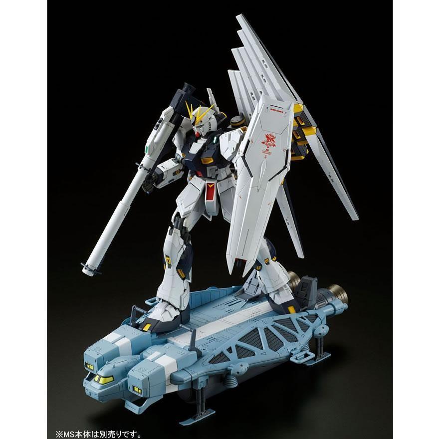 Mobile Suit Gundam Char S Counterattack Re 100 Plastic Model Base Jabber Type 89 Hypetokyo Gundam Mobile Suit Custom Gundam