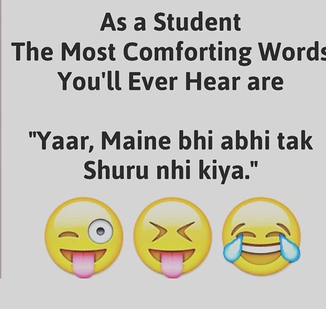Funny Quotes About School Life: Pin By Kunjan Dudhia On Humor (desi And Funny Jokes