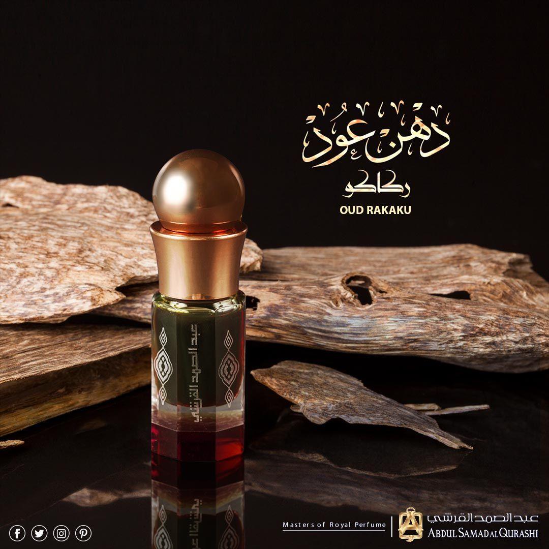 Oud Rakaku Abdulsamadalqurashi Perfumes Oud Aoud Scent Oudoil Bakhoor Fragrance Oriental Fragrance Perfume Scent Perfume Lover