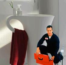 notre entreprise est a votre service : http://plombier-paris-2.urgence-plombier-electricien.fr/Debouchage-toilette-paris-2-eme.html