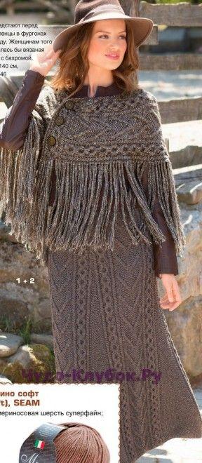 21 Накидка и юбка