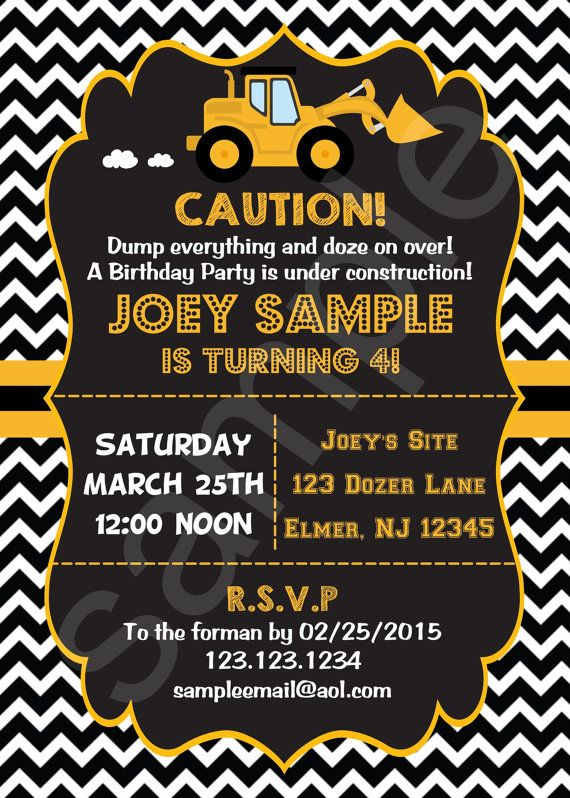 Bulldozer Construction Birthday Invitation Digital File 9 Ask