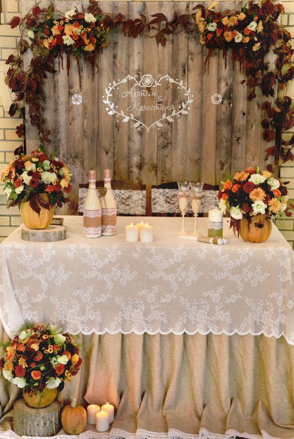 Как украсить свадебный