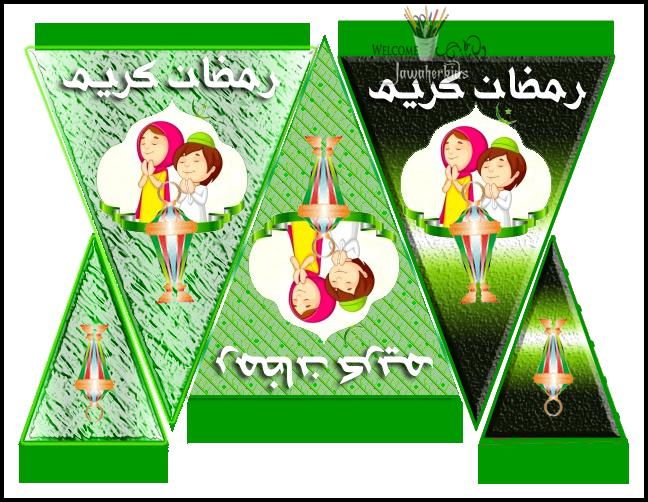 Jawaherpearl Kids تحضير زينة لاستقبال رمضان ثيمات خاصة فوانيس ثلاثية Ramadan Crafts Ramadan Decorations Ramadan