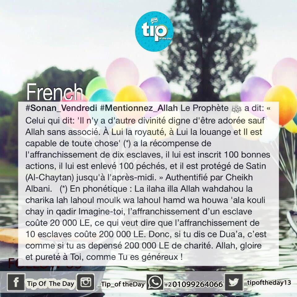 allah est trés généreux ! #sonan #français #tip_of_the_day #life ...