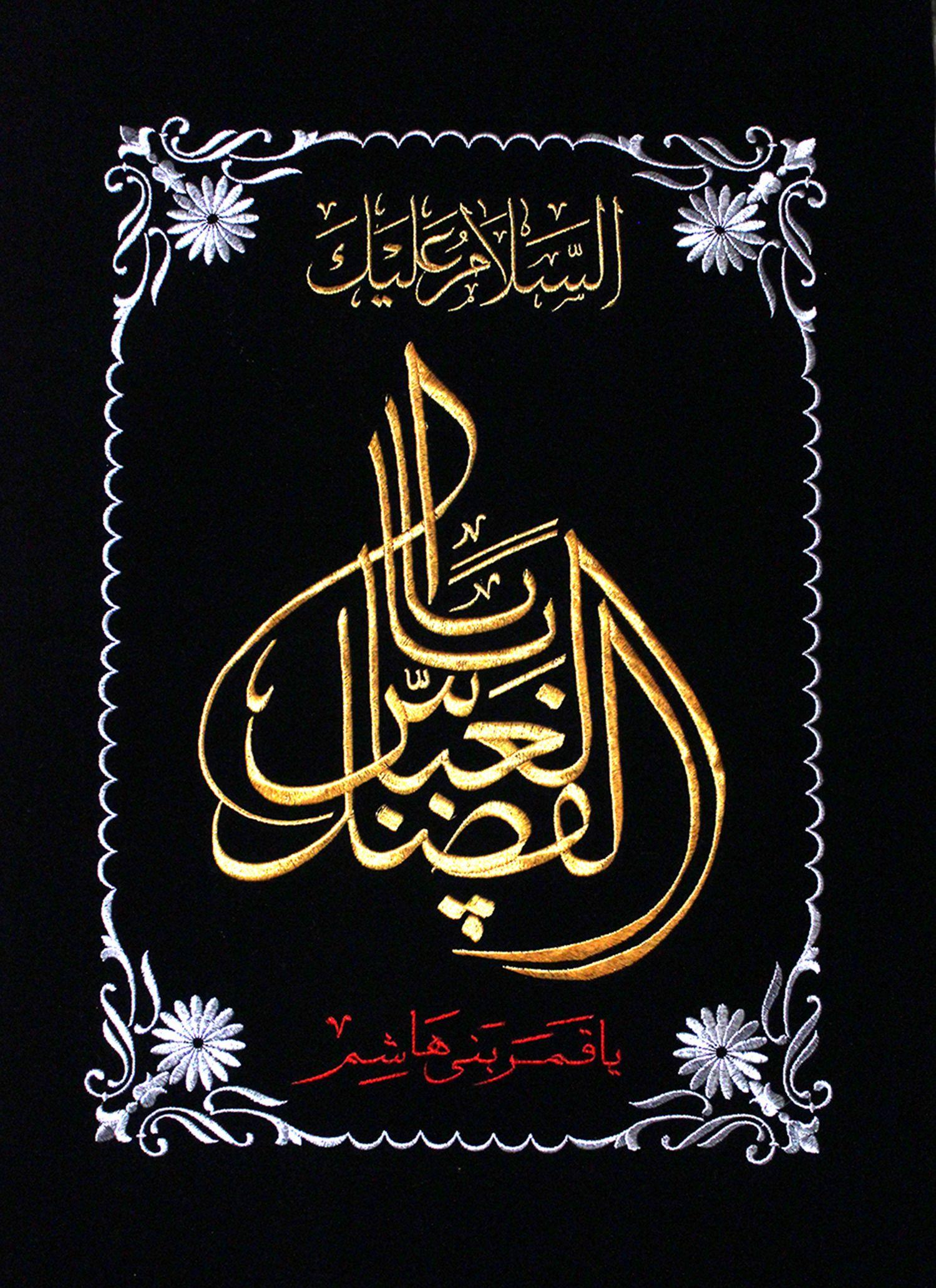 Pin Oleh Noor Ali Di Islamic Embroidery To Buy
