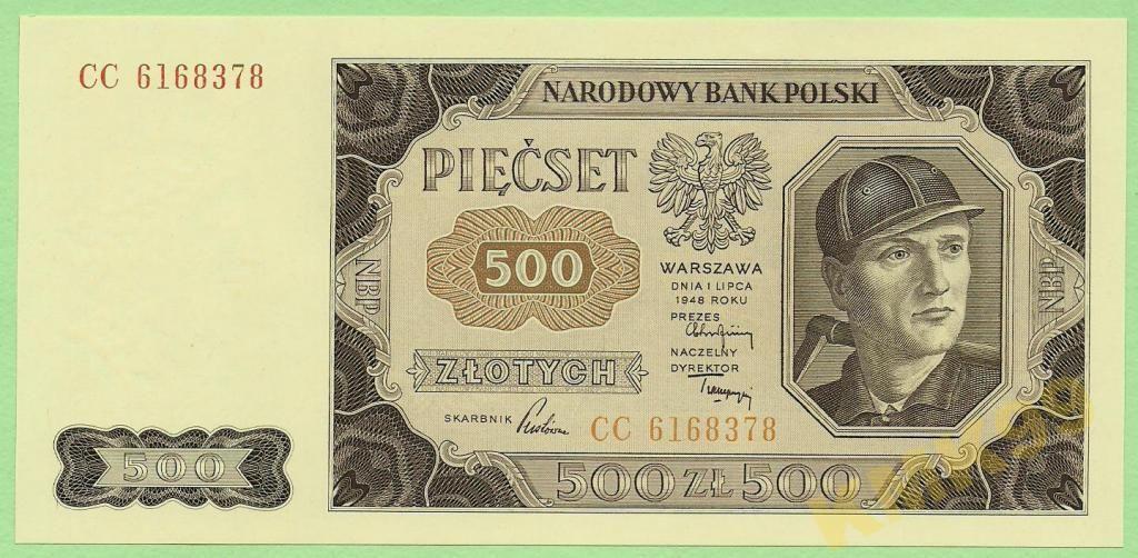 Polska 500 Zlotych 1948 Cc Stan I Unc 5321378969 Oficjalne Archiwum Allegro Bank Notes Numismatics Polska