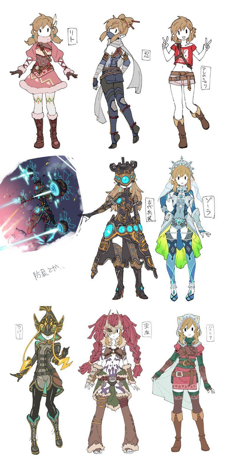 朱里 Shuri On Legend Of Zelda Breath Legend Of Zelda Character
