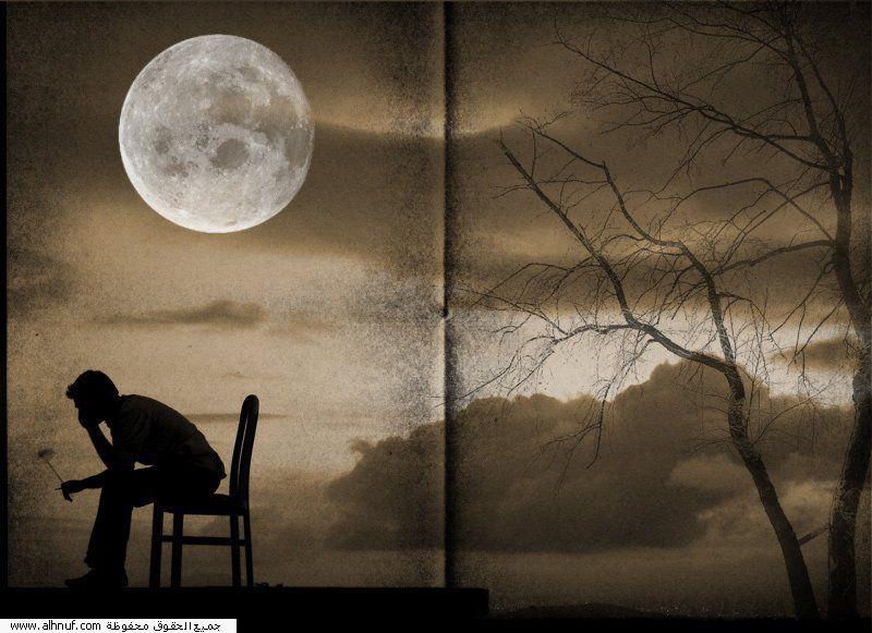صور جميلة بحث Google The Parting Glass Pink Floyd Stars And Moon