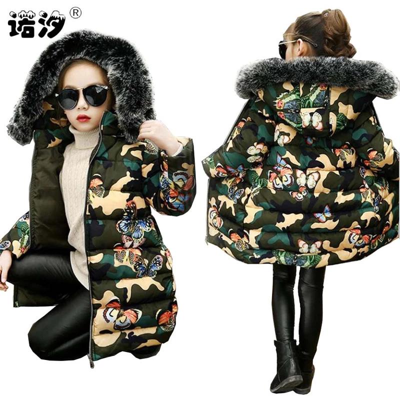 Kid Girls Children Thick Camouflage Hooded Fur Long Winter Jacket Coat Outwear