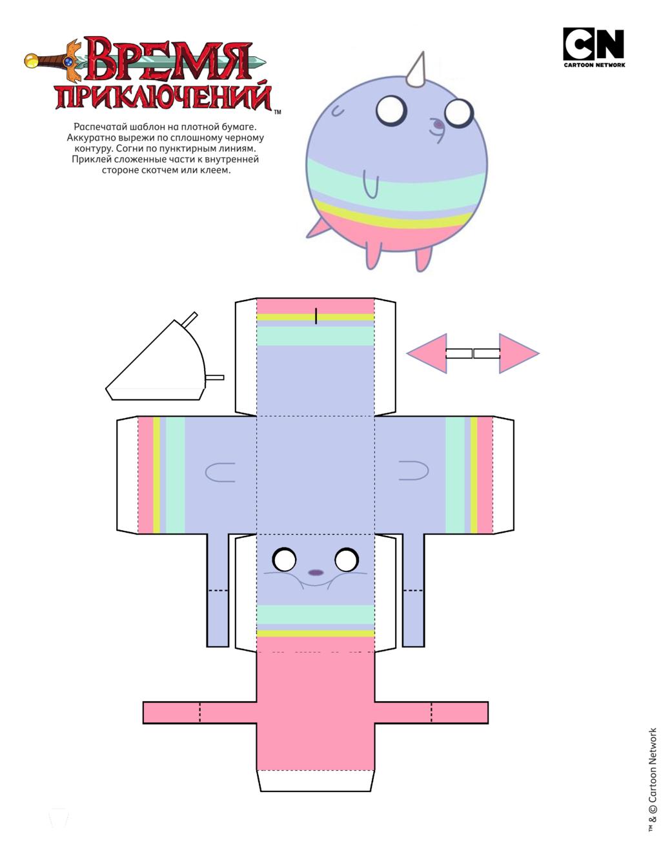 Pin de Gilraen Fee en Papel y origami | Pinterest | Hora de Aventura ...