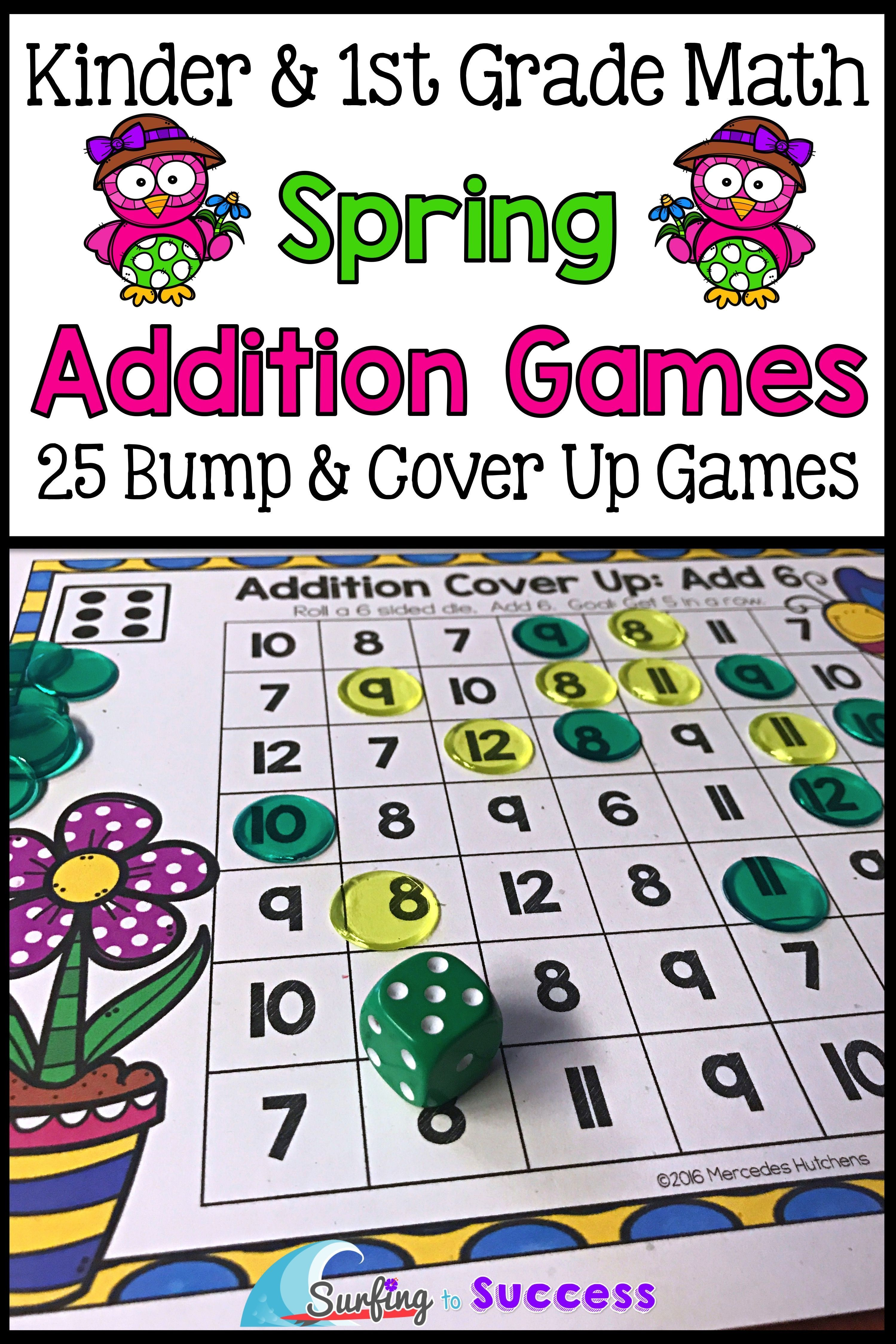 Looking for addition games for your kindergarten, first
