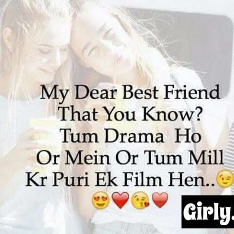 Friends Forever Poems In Hindi Haahahaha ye tu...