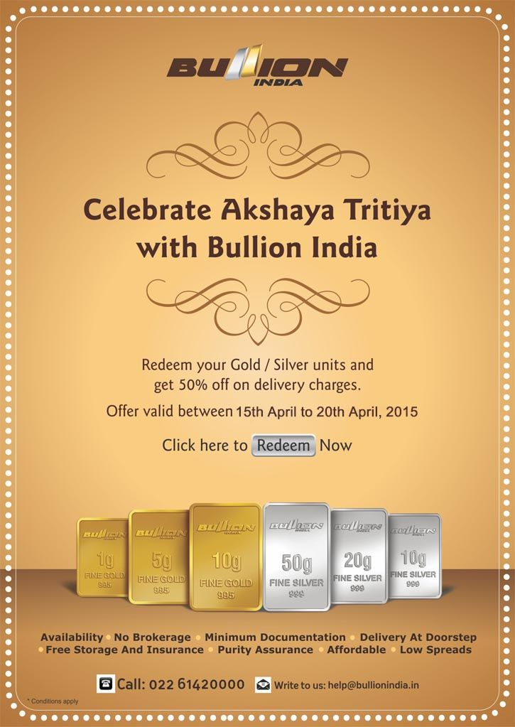 Today S Gold And Silver Rate Price In India Silver Rate Gold And Silver Silver Bars