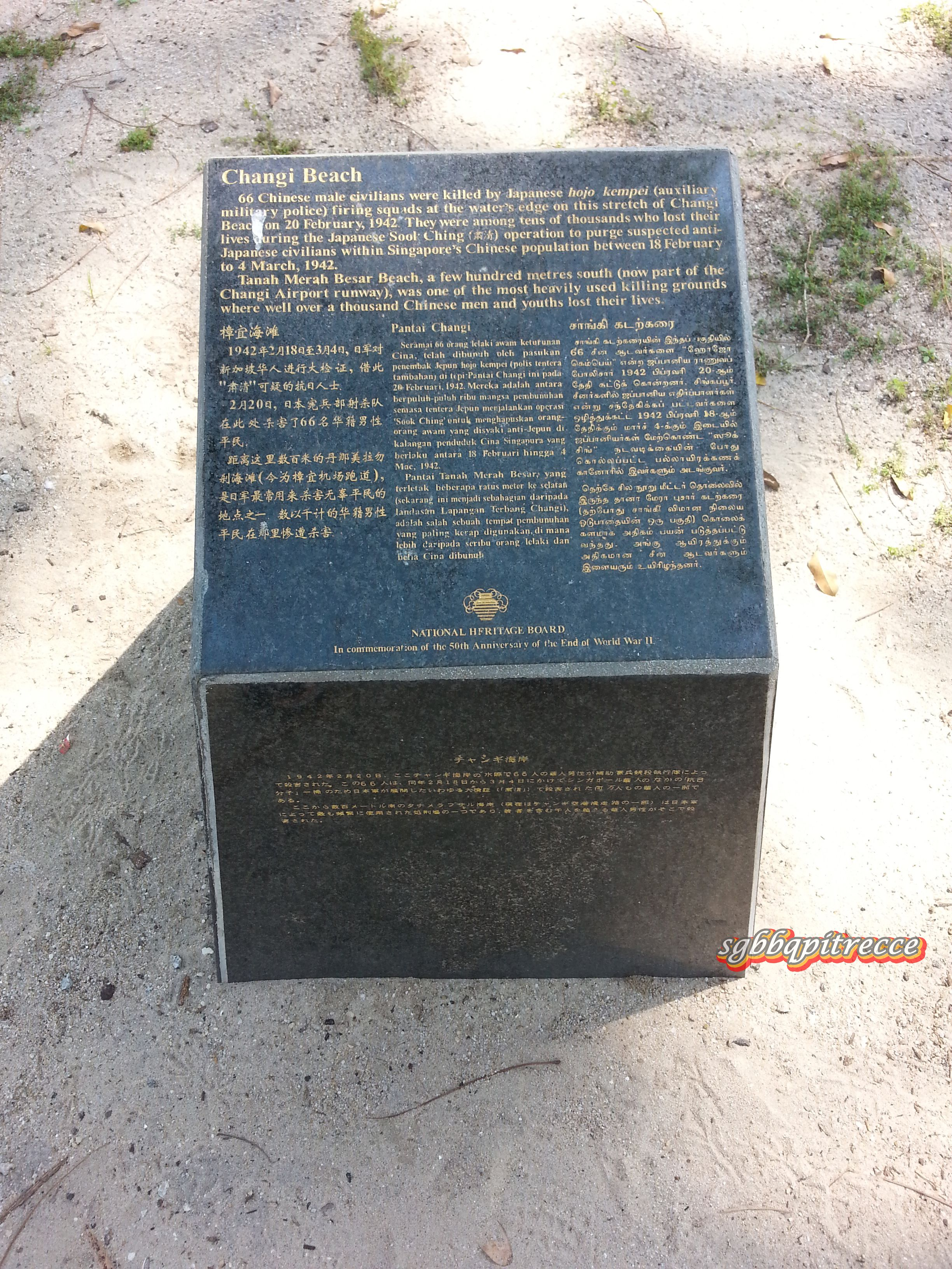 This Monument Tells The Tragic Story Of What Happened In Changi