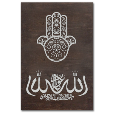 tableau-bois-citation-orientale-caligraphie-arabe-chance-main-fatma-wenge.png (379×379)
