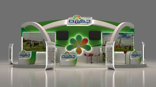 Juhayna Booth Design 25 Innovative 3D Exhibition Designs, Display Stands U0026  Booth Collection